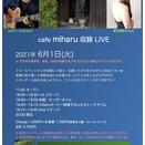 2021年 LIVE情報☆☆