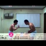 『東京公演チケット発売告知PV!』の画像