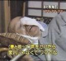 深夜に埼玉の女性宅にクマ侵入 台所へ行き冷蔵庫を開け冷食まで完食してしまう