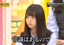 【質問】乃木坂で一番まともな人って誰やと思う???