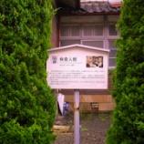 『富岡製糸場.2』の画像