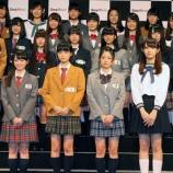 『【欅坂46】欅坂一期生が22名と微妙に少ない理由・・・』の画像