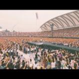 『Mr.Children DOME & STADIUM TOUR 2017 Thanksgiving 25』の画像