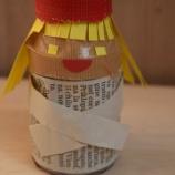 『ヤクルト人形3』の画像