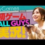 『乃木坂46白石麻衣、ゲーム実況YouTubeがとんでもない結果を残していると話題にwwwwww』の画像