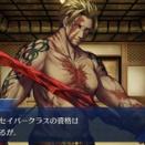 【Fate】最適なクラス以外で登場しているサーヴァントは誰がいる?