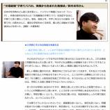 『11月10日鈴木光司氏(「りんぐ」「らせん」著者)を招いての子育て講演が戸田市文化会館で開催されます(入場無料)』の画像
