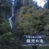 『北海道の旅1日め』の画像