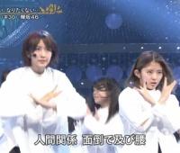 【欅坂46】うたコンのすずもんダンスがキレッキレだったと思うんだけど