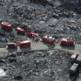 『「たかが1メートルの津波で人がシぬわけがないだろ」』の画像