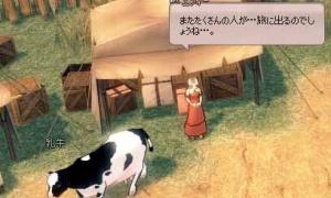 エフィー「またたくさんの牛が…旅に出るのでしょうね…。」