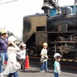 『大井川鐡道 SL整備工場見学会を2018年4月28日より期間限定で実施!』の画像