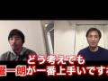 【悲報】 大久保・香川・乾・清武・宇佐美「日本で一番上手い選手はこいつwwwww」