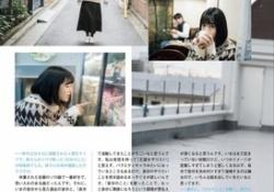 【画像】林瑠奈ちゃんって8頭身もあるのか....すげえ!!!!!