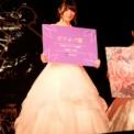 2018年 横浜国立大学常盤祭 その25(ミスYNUコンテスト2018・ビフォパ賞/山根佳子)