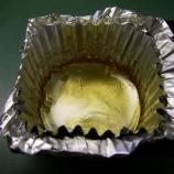 『フラックスの小容器』の画像
