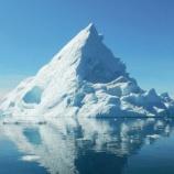 『南極の氷山を中東に持っていく計画』の画像