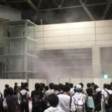 『【欅坂46】握手会参加の男性『手荷物検査はスタッフがカバンの開けた口をちらりとみる程度だった』』の画像