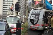 麻生大臣「一般市民で街宣車を持っているのは珍しいww」 ⇒納税者一揆デモの街宣車はSEALDsも使用していた全労連の車と判明