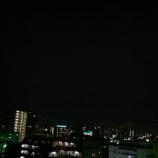 『(番外編)ペルセウス座流星群のピークは本日22時から』の画像