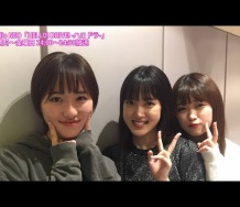 『【HELLO! DRIVE! -ハロドラ-#284】工藤遥・小関舞・広瀬彩海』の画像