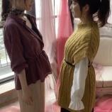 『【乃木坂46】たまらん・・・与田祐希と山下美月、何度も何度もハグをする・・・』の画像