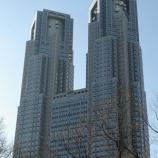 『【香港最新情報】「東京都、香港事務所で企業サポート」』の画像