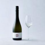 『【新商品】丸森町産コシヒカリ「いざ初陣」を使ったライスワイン『LUCE(ルーチェ)』』の画像