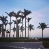 『珠海の不動産価格が高騰中』の画像