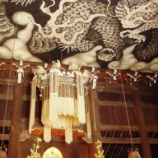 『いつか行きたい日本の名所 建仁寺』の画像