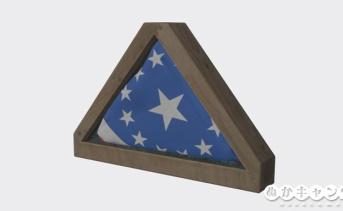 三つ折りアメリカ国旗(Trifold American flag)