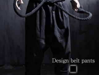 【悲報】男のズボンのベルト、どんなのをすればいいかわからない