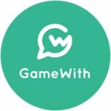 『大量保有報告書 GameWith(6652)-村田祐介(ベンチャーキャピタル業)』の画像