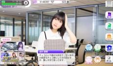 【乃木坂46】北川悠理のこの設定…これホントかなw