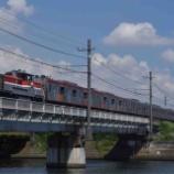 『9/6 東急3008F+旧6301号車+旧6302号車 J-TREC入場甲種輸送』の画像