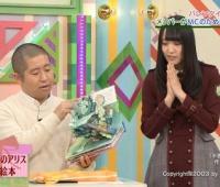 【欅坂46】バレンタインプレゼント(後半)についてまとめてみた!