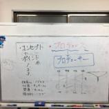 『ものジム生相互プロデューース!』の画像