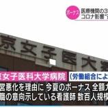 『【悲報】命削って働いたのに、手取り14万円は酷いなと思った。』の画像