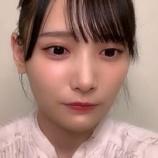 『[動画]2021.09.18(22:20~) SHOWROOM 「≠ME(ノットイコールミー) 鈴木瞳美」@個人配信 【ノイミー】』の画像