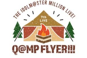 【ミリオンライブ】MILLION LIVE! 7thLIVE グッズ販売中!6月7日まで!