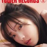 『【乃木坂46】与田祐希と伊藤理々杏、その目つきはセクシーすぎる・・・』の画像