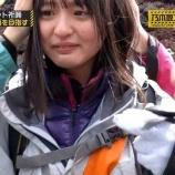 『富士山頂で感動の再開! いいなぁ美しい光景!【乃木坂46】』の画像