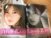 【乃木坂46】白石麻衣が卒業を発表!ファン激震...