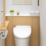 『トイレいきたいひと』の画像