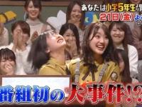 【日向坂46】みーぱんミホワ、ゴールデン番組で大事件を起こす!?!?wwwwwww
