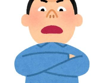 【イジメ自殺】「お前も来るか」新発田市教育長、遺族への謝罪に訪れた際に発言し辞職願を提出