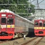 『【噂の真相】あの電車の屋根を見てみよう東急8500系8610F』の画像