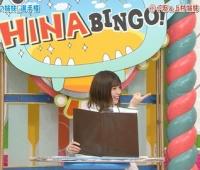 【日向坂46】ビンゴが神回!これだよこれ、こーゆーメンバーがわちゃわちゃしたのが見たいのよ
