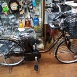 『最近売れた自転車等』の画像