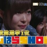 9月16日にさしはらSHOW! クル━━(゚∀゚)━━!!